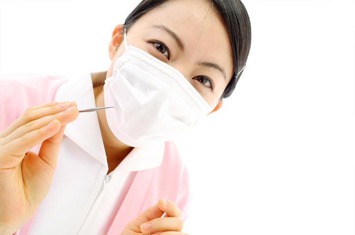 歯科 診療